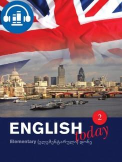ტომი II. Elementary (ელემენტარული) დონე - ინგლისური ენის კურსი